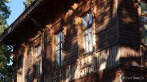 Деревянная архитектура в Петергофе
