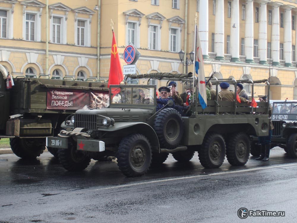 9 мая в Петербурге