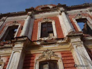 Руины конюшен