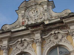 Лепнина дворца в Знаменке